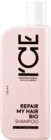 Шампунь для волос Ice Professional Repair для сильно поврежденных волос (250мл) -