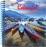 Блокнот Проф-Пресс Цветные лодки / 80-7117 -