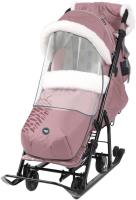 Санки-коляска Ника НД7-5К/2 (шишка, пыльно-розовый) -