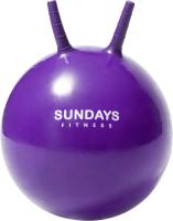 Фитбол с рожками Sundays Fitness LGB-1552-45 (фиолетовый) -