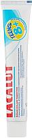 Зубная паста Lacalut Тeens для подростков 8+ (50мл) -