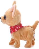 Интерактивная игрушка Zabiaka Любимый питомец: собачка / 4668305 -