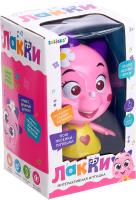 Интерактивная игрушка Zabiaka Лакки. Ёжик / 4470002 (розовый) -