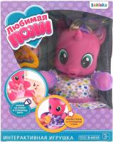Интерактивная игрушка Zabiaka Единорожка / 4386160 (фиолетовый) -