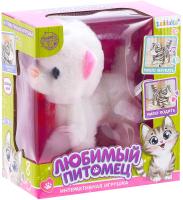 Интерактивная игрушка Zabiaka Любимый питомец: киска / 4668303 -