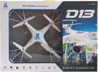 Квадрокоптер Ai Jia Toys AS-D13 (белый) -