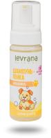 Шампунь для животных Levrana Love Pets Пенка для щенков (150мл) -