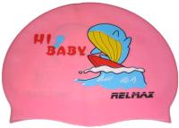 Шапочка для плавания Relmax RH -