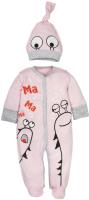Комплект одежды для новорожденных Amarobaby Monsters / AMARO-ODM301-R0-56 (розовый, р. 56) -