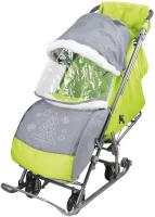 Санки-коляска Ника Наши детки 4-1 / НДТ4-1/4 (серый/лимонный) -