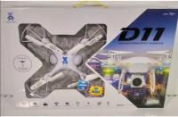 Квадрокоптер Ai Jia Toys AS-D11 (белый) -