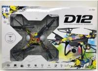 Квадрокоптер Ai Jia Toys AS-D12 -