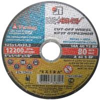 Отрезной диск LugaAbrasiv A00011140 -