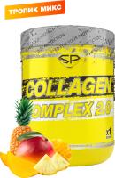 Витаминно-минеральный комплекс Steelpower Collagen Complex (300гр, тропик микс) -