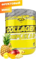 Витаминно-минеральный комплекс Steelpower Collagen Complex (300гр, фруктовый микс) -