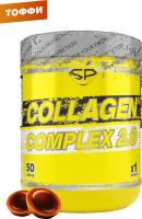 Витаминно-минеральный комплекс Steelpower Collagen Complex (300гр, тоффи) -