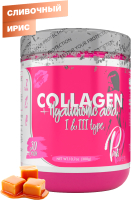 Витаминно-минеральный комплекс Steelpower Collagen (300гр, сливочный ирис) -