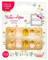 Накладные ногти Lukky Нэйл-Арт Rose Gold / Т20799 -