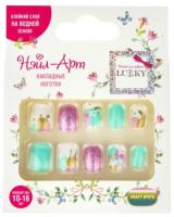 Накладные ногти Lukky Нэйл-Арт Crazy Spots / Т20809 -