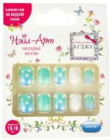 Накладные ногти Lukky Нэйл-Арт Clear Sky / Т20804 -