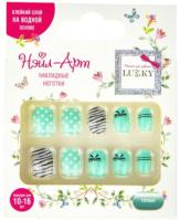 Накладные ногти Lukky Нэйл-Арт Tiffany / Т20801 -