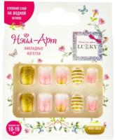 Накладные ногти Lukky Нэйл-Арт Rose Gold / Т20797 -