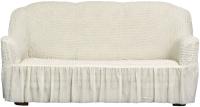 Чехол на диван - 3 местный Софатэкс Стандарт ПО-1 с оборкой (молочный) -