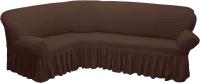 Чехол на угловой диван Софатэкс Люкс ПО-2 с оборкой (шоколад) -