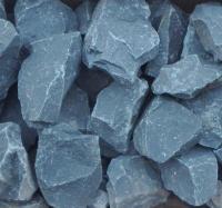 Камни для бани Онежская каменка Габбро-диабаз колотый (20кг, коробка) -