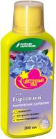 Удобрение Буйские удобрения Цветочный Рай для гортензий (0.2л) -