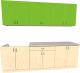 Готовая кухня Хоум Лайн Агата 2.4 (файнлайн крем/зеленая мамба) -