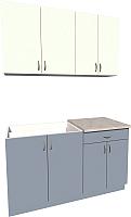 Готовая кухня Хоум Лайн Агата 1.4 (капри синий/белый) -