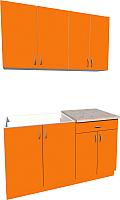 Готовая кухня Хоум Лайн Агата 1.4 (оранжевый) -
