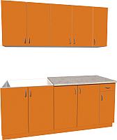 Готовая кухня Хоум Лайн Агата 1.9 (оранжевый) -