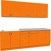 Готовая кухня Хоум Лайн Агата 2.3 (оранжевый) -