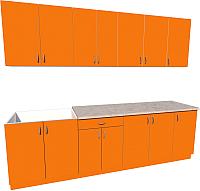 Готовая кухня Хоум Лайн Агата 2.6 (оранжевый) -