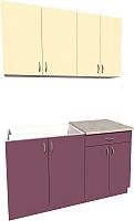 Готовая кухня Хоум Лайн Агата 1.4 (виола/ваниль) -