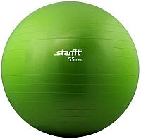Фитбол гладкий Starfit GB-101 (55см, зеленый) -
