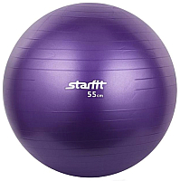 Фитбол гладкий Starfit GB-101 (55см, фиолетовый) -