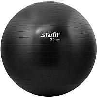 Фитбол гладкий Starfit GB-101 (55см, черный) -