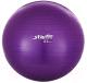 Фитбол гладкий Starfit GB-101 (65см, фиолетовый) -
