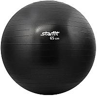 Фитбол гладкий Starfit GB-101 (65см, черный) -