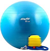 Фитбол гладкий Starfit GB-102 (55см, синий) -