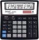 Калькулятор Rebell RE-SDC660+BX (черный) -