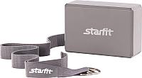 Набор для йоги Starfit FA-104 (серый) -