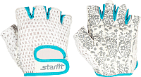 Перчатки для пауэрлифтинга Starfit SU-110 (XS, белый/голубой) -
