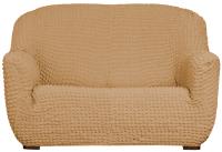 Чехол на диван - 2 местный Софатэкс Стандарт ПО-14 без оборки (капучино) -