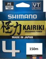 Леска плетеная Shimano Kairiki 4 PE 0.13мм / LDM54TE1013015M (150м, разноцветный) -