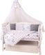 Комплект постельный в кроватку Amarobaby Good Night (19 предметов, белый/серый) -