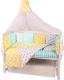 Комплект постельный в кроватку Amarobaby Happy Baby (19 предметов, мятный/желтый) -